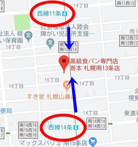 嵜本までのアクセスマップ
